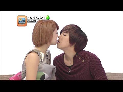 ft island seunghyun dating