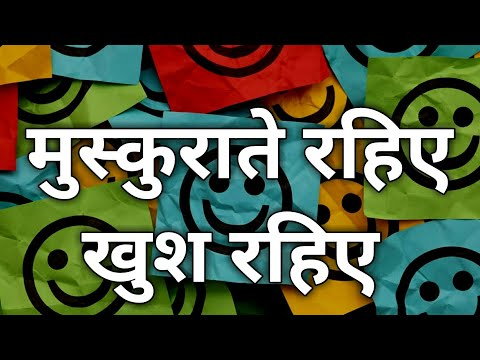 Keep Smile Forget The Ego Heart Touching Whatsapp Status