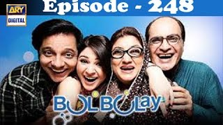 Bulbulay Ep 248 - ARY Digital Drama
