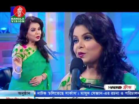 aji-jhoro-jhoro-mukhoro-badolo-dine-|-bangla-new-song-|-robindro-songit