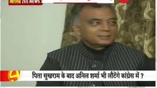 Anil Sharma resigns from Himachal BJP cabinet
