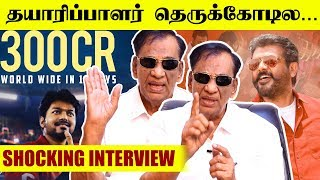 Interview With Producer K.Rajan
