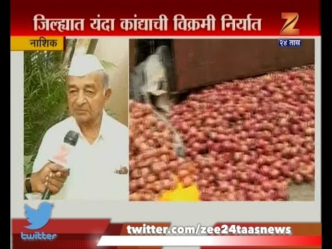 Nashik | Discussion With Holkar For Exporting Maximum Onion