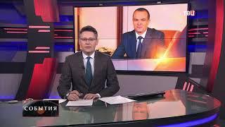 Владимир Путин уволил оскандалившегося главу Чувашии