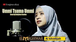 Ummi Tsuma Ummi Cover By Elmighwar Gambus Ai kho