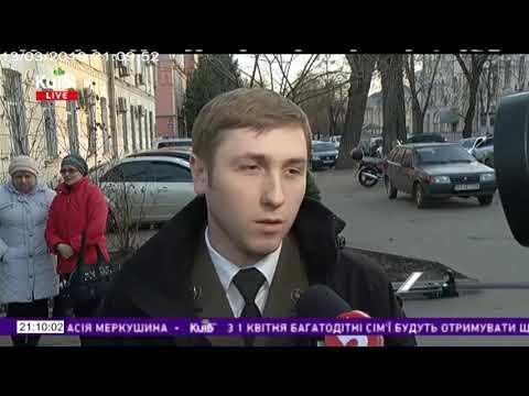 Телеканал Київ: 13.03.19 Столичні телевізійні новини 21.00
