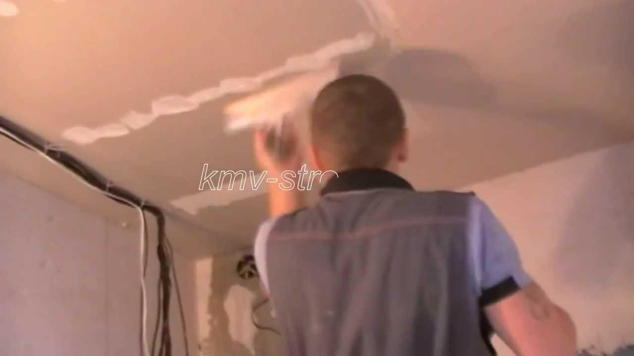 Шпатлевка потолка: какая лучше, сколько стоит, клей для ...