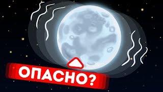 4 вопроса о Луне, которые мы до сих пор боялись задать