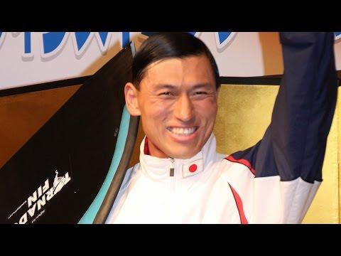 オードリー春日、フィンスイミング日本代表に!「最高でも金、最低でも金」「フィンスイミング」日本代表選出会見 #Toshiaki Kasuga #Audrey