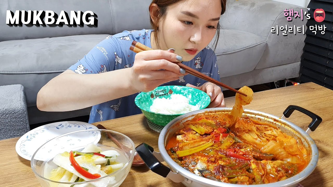리얼먹방:) 얼큰한 묵은지 고등어조림 ★ ft.백김치ㅣGodeungeo-jorim (Spicy Mackerel Stew)ㅣREAL SOUNDㅣASMR MUKBANGㅣ