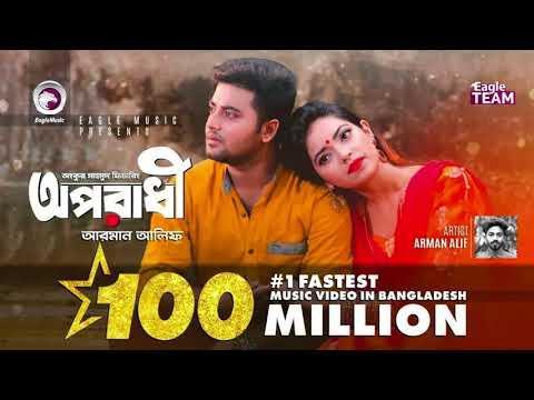 Oporadhi songs  wwwshankar123com