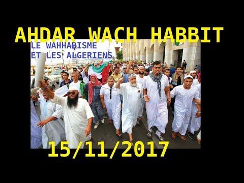 """ALGÉRIE DIRECT 21h00 (Paris) """"AHDAR WACH HABBIT"""" 15/11/2017"""