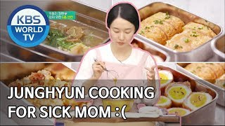 Junghyun cooking for sick mom :( [Stars' Top Recipe at Fun-Staurant/2020.03.09]