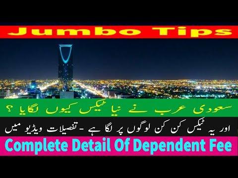 Complete Details Of Saudi Arabia's new Expat Fees | dependent fee in saudi Arabia