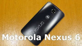 Motorola Nexus 6 Hands on Review [Greek] Thumbnail