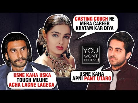 Ranveer Singh, Aditi Rao Hydari, Ayushmann Khurrana | Bollywood Stars Who Faced Casting Couch Mp3