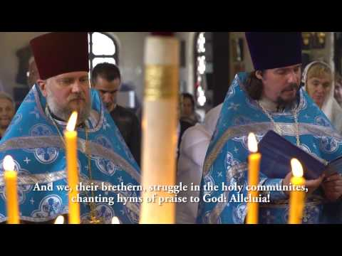 Veneration of the Icon and Akathist hymn to the Mother Abbess of Mount Athos