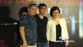 2015台北電影學院精華影片 2015 Taipei Film Academy Highlights