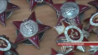 Таможенники не выпустили за границу советские медали