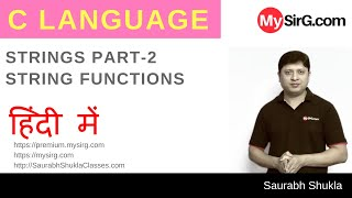 Lecture 13 Strings in C Part 2 Hindi