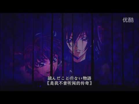 Hitomi Kuroishi  Code Geass OST  Stories