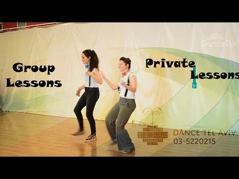 Spring spotlight! Private and group lessons in DanceTLV studio with Liat and many other teachers!