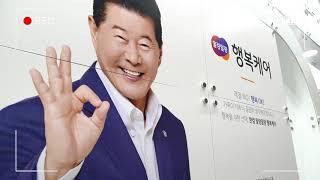 2020년 11월 26일 삼성동 코엑스 창업박람회 V …