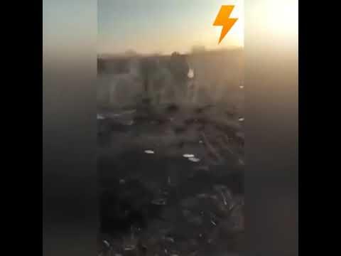 Ещё одно видео крушения самолета в Иране