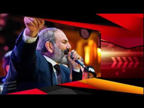 Пашинян уговаривает армян открытие коммуникаций нам необходимо