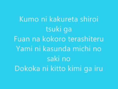 Nami tamaki Prayer lyrics