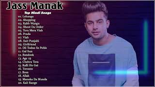 Best of Jass Manak || Audio Jukebox || Latest Punjabi songs 2020
