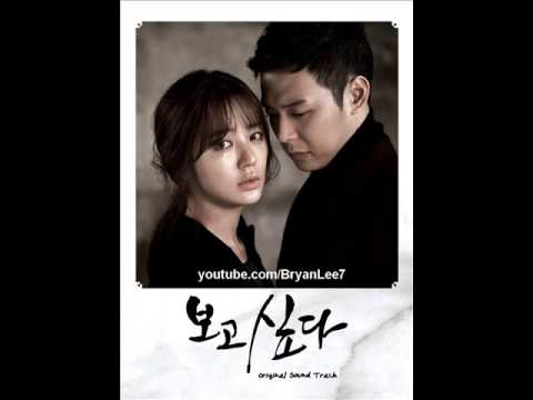 Various Artists - Decisive (I Miss You OST background)