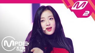 에이프릴 진솔 '예쁜 게 죄(Oh! my mistake)' (APRIL JIN SOL FanCam) | @MCOUNTDOWN_2018.10.18
