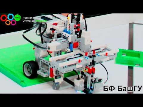 Лаборатория робототехники Бирского филиала БашГУ