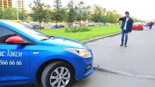 Stop a Douchebag SPB - Taxi From Hell