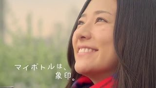 木村文乃/Fumino Kimura CMまとめ https://www.youtube.com/playlist?li...