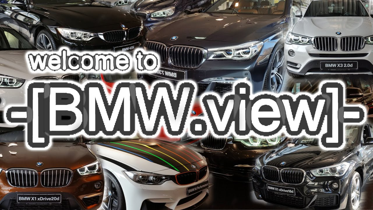 2016 wel e to [BMWew] Channel Intro