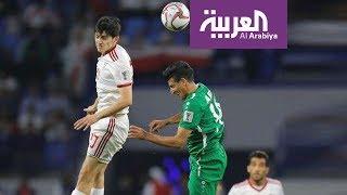 صباح العربية | مباراة القمة المبكرة بين السعودية وقطر