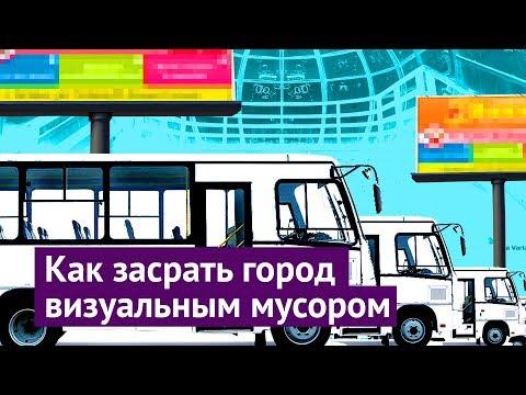 Новосибирск — для грустных