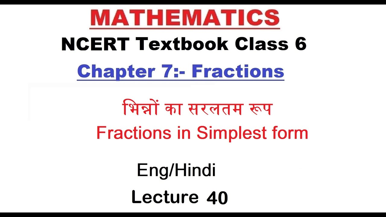 simplest form in hindi  Fractions in Simplest form भिन्नों का सरलतम ...