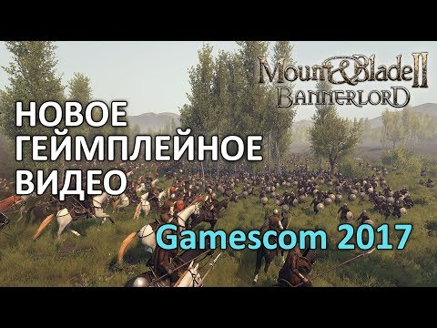 Mount and Blade: The Last Days