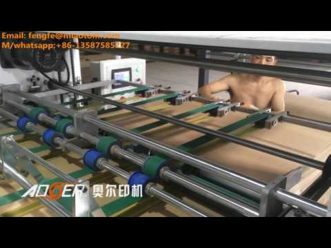 AEM 1500W semi automatic platen press die cutting machine