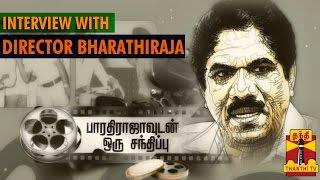 Director Bharathiraja Interview 29-08-2014 Thanthi Tv Vinayagar Chathurthi Special Program