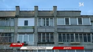 Пенсионерку обманули при установке пластиковых окон(, 2016-11-22T20:12:29.000Z)