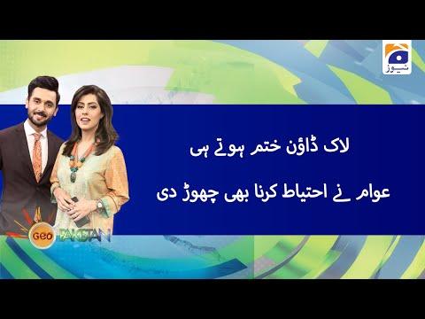 Lockdown Khatam Hotay