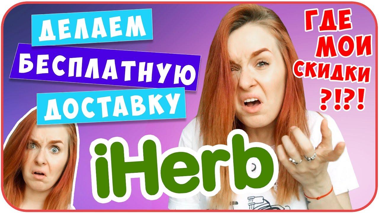 Service Cashback.ru: reviews