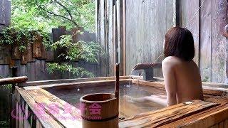 【温泉女子会】箱根強羅温泉「雪月花」さん♪日帰り入浴・貸切露天風呂Japanese Hot Springs