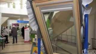 Кривбасс Крепость на выставке 'Дом Вашей Мечты 2014'(, 2014-07-02T16:11:28.000Z)
