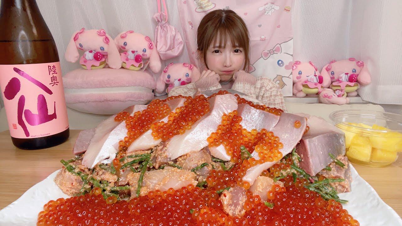 【大食い】ぶりいくら丼ブリ鰤ぶりポキ明太COSTCO【もえあず】