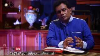 Fear Not For I Am With You - This Is Your Time EP 2 (Sinhala)